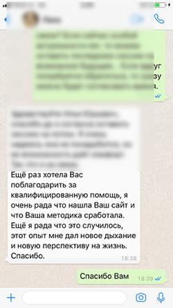 Отзывы о враче-психотерапевте Рассказов Илья Юрьевич